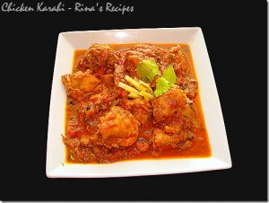 Spicy Karhahi Chicken