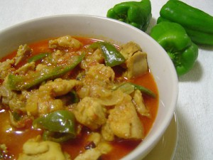 Smoked Chicken at PakiRecipes.com
